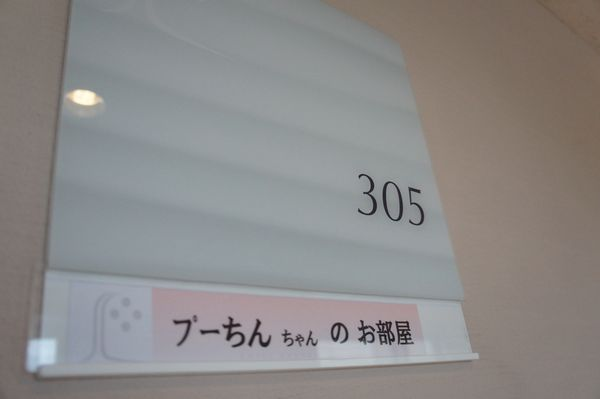 160408p1.JPG