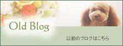 1blog_karenpoochin.jpg