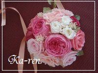 pink_ab34.jpg