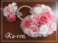 pink_bb28.jpg
