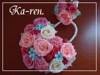 pink_bb33.jpg