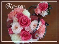 pink_bb34.jpg