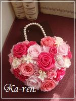 pink_bb35.jpg