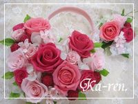 pink_bb7.jpg