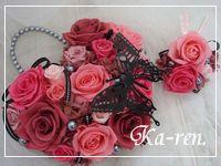 pink_hb14.jpg