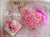 pink_hb19.jpg