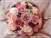 pink_rb20.jpg