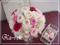 pink_rb38.jpg