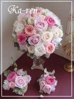 pink_rb42.jpg
