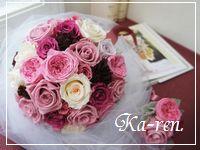 pink_rb44.jpg