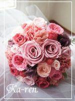 pink_rb45.jpg