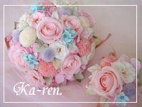 pink_rb6.jpg