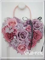 pinkherart.jpg