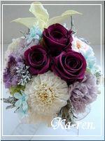 stem_violet.jpg